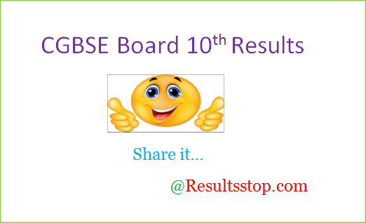 CGBSE 10th result 2018,CG Board 10th class Result 2018