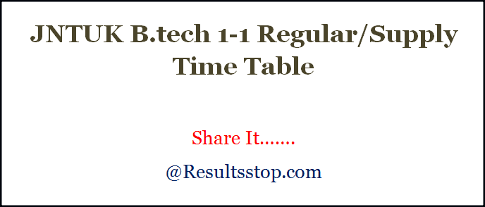 JNTUK 1-1 sem Regular Results 2018,JNTUK 1-1 sem Supply Results 2018