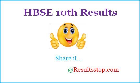 Hbse 10th class result 2018, Haryana Hslc Result