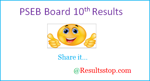 pseb 10th class result , Punjab Board 10th Result 2018