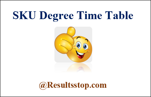 SVU Degree Time Table, Sri Venkateswara University Degree Time Table, SVU Time Table