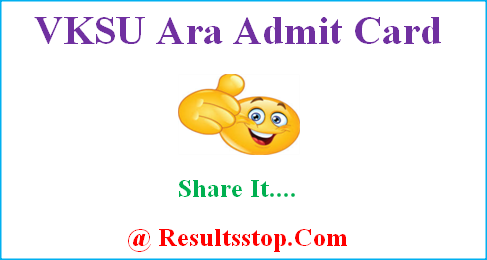 VKSU Admit Card, VKSU Ara part 1 2 3 hall tickets
