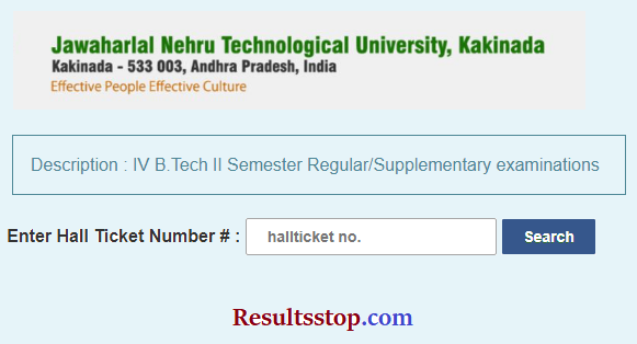 JNTUK 4-2 Results, JNTUK 4-2 sem Regular Results, JNTUK 4-2 sem Supply Results