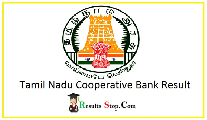 Tamil Nadu Cooperative Bank Result