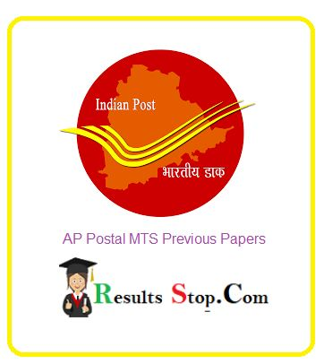 AP postal MTS Previous Papers