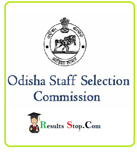 OSSC Stenographer Admit Card