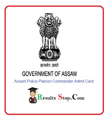 Assam Police Platoon Commander Admit Card