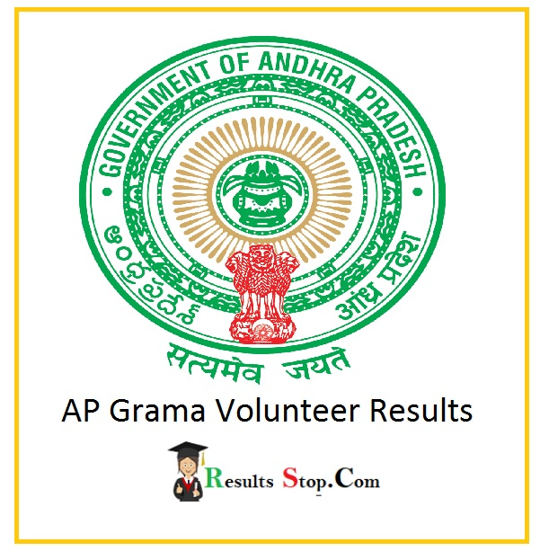 AP Grama Volunteer Results