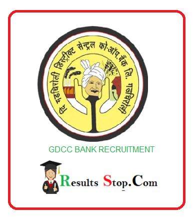 GDCC Bank Recruitment