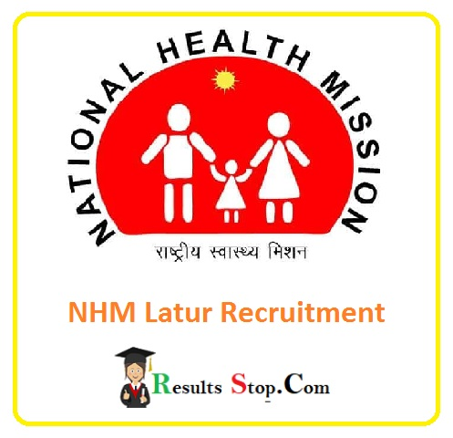 NHM Latur Recruitment 2020