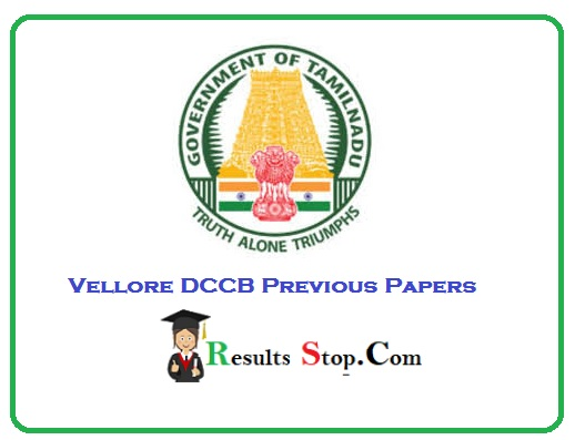 Vellore DCCB Previous Papers