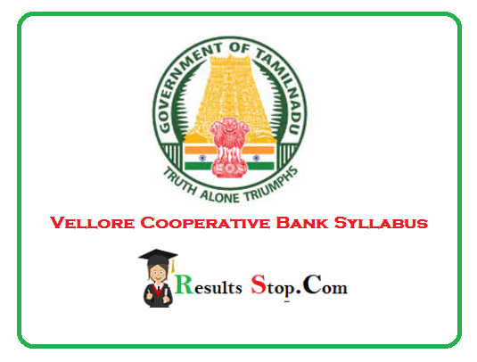 Vellore Cooperative Bank Syllabus