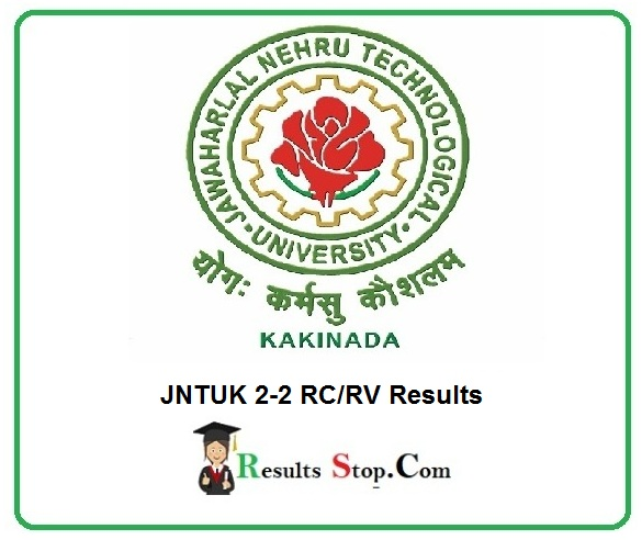 JNTUK 2-2 RC/RV Results